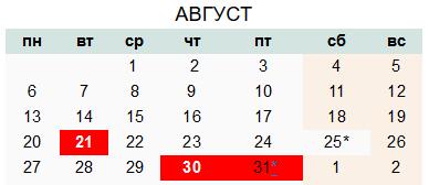 %D1%82%D0%B0%D0%BC%D1%8B%D0%B7.png