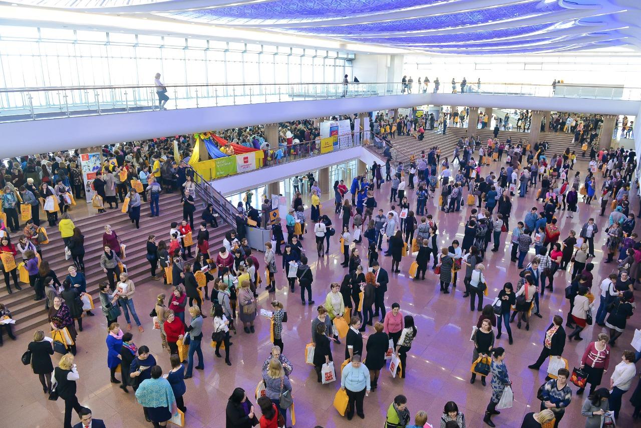 Казахстанская конференция бухгалтеров Учёт