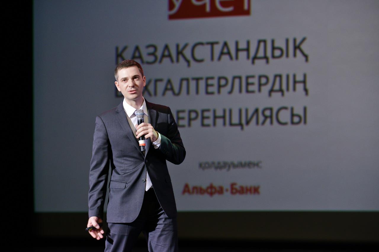 Артем Бадыков