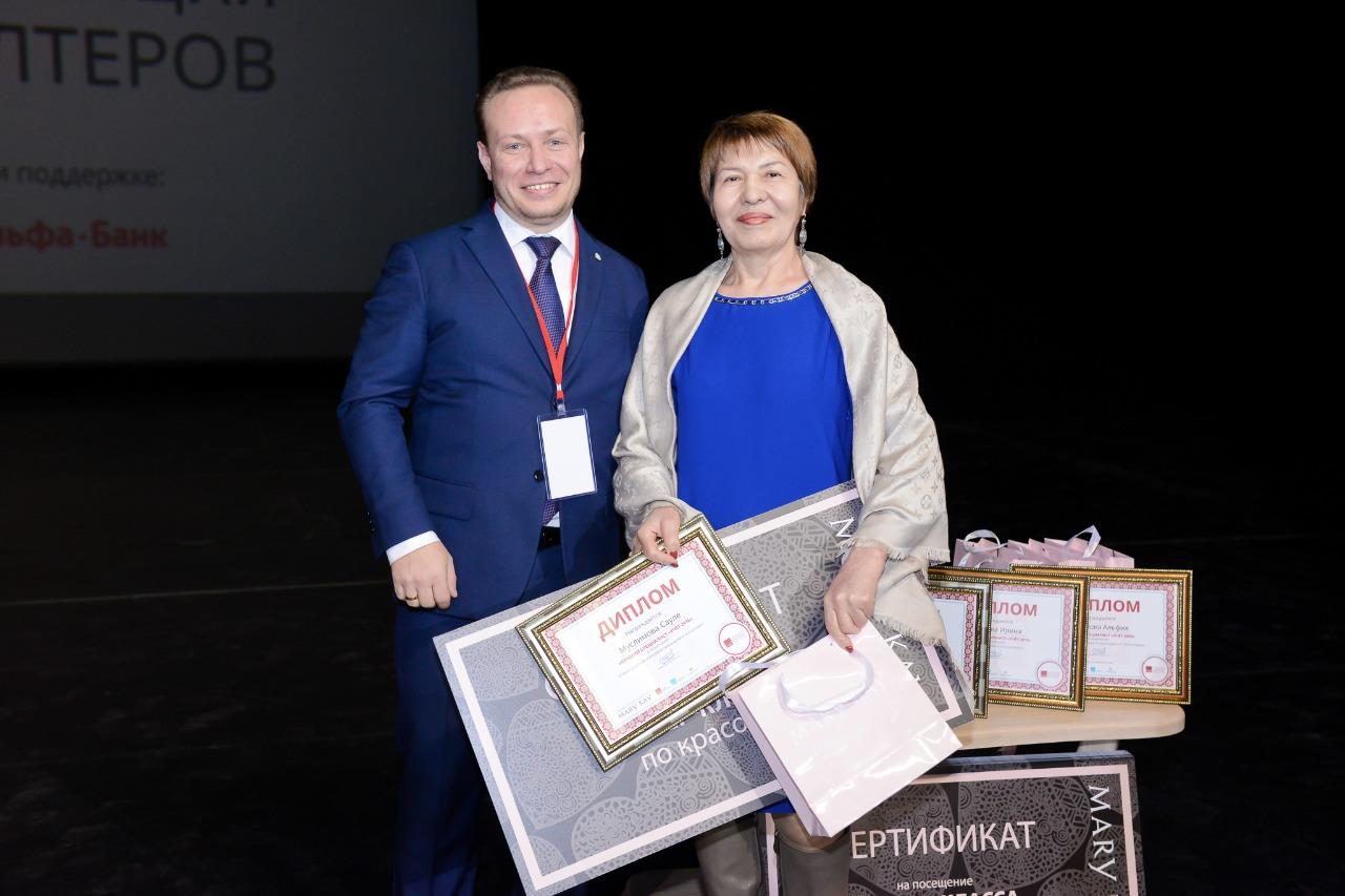 Муслимова Сауле Габдушевна